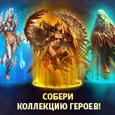 Скриншот к игре Алатырь