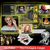 Скриншот игры GC Poker: Видео-столы, Холдем покер
