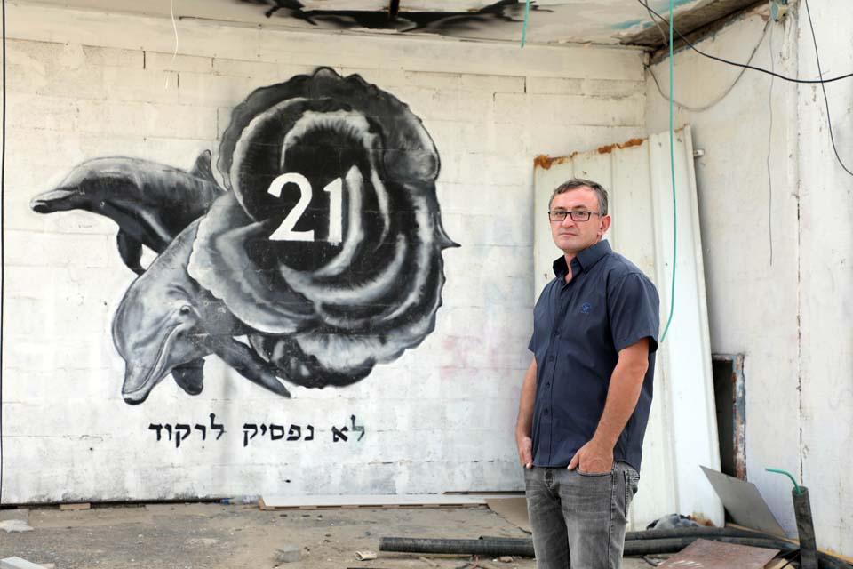 Активист движения в память погибших у